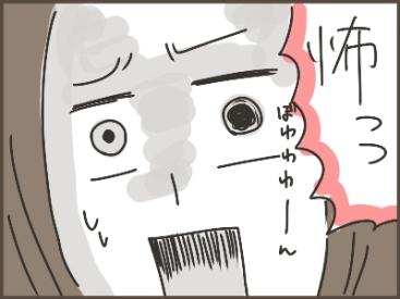 妹ちゃんがプロレスラー-目があぁ!!