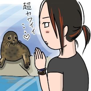 妹ちゃんがプロレスラー-水族館とビルズ01
