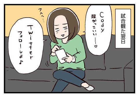 imopuro15_01