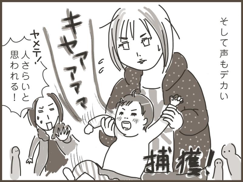 妹ちゃんがプロレスラー-メイ子やり放04