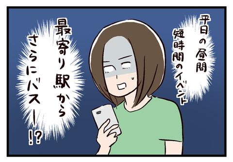imopuro023_01