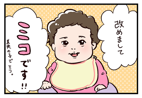 imopuro018_06