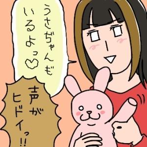 妹ちゃんがプロレスラー-美央声02