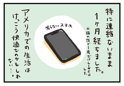 imopuro027_02