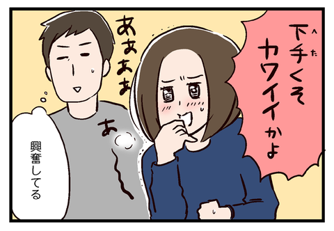 imopuro019_02