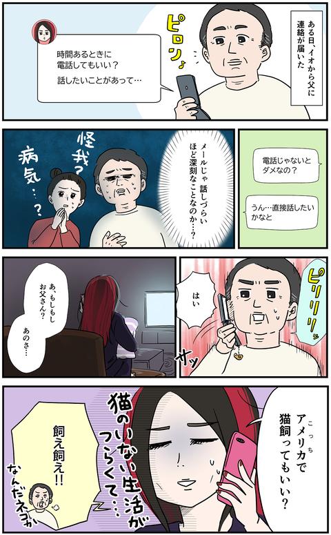 imopuro047_01