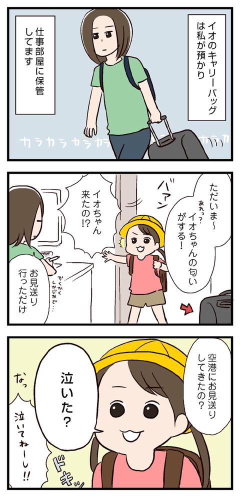 imopuro027_01
