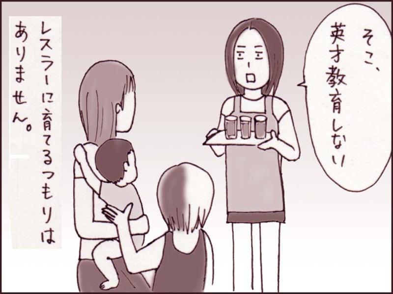 妹ちゃんがプロレスラー-051