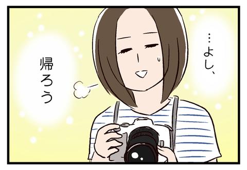 imopuro023_03