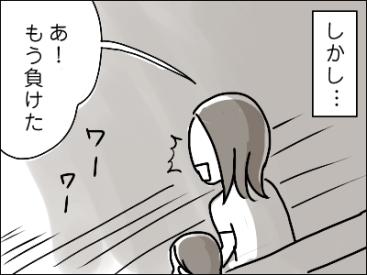 妹ちゃんがプロレスラー-武道館04