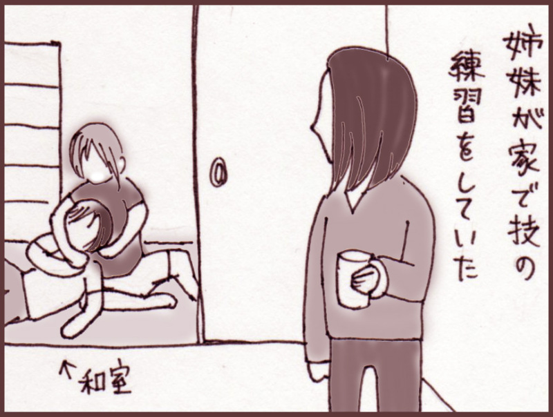 妹ちゃんがプロレスラー-05
