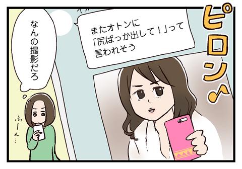 imopuro16_01