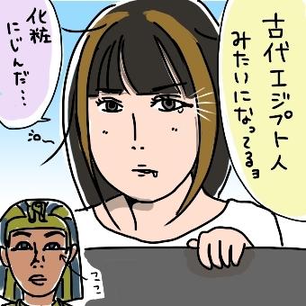 妹ちゃんがプロレスラー-エジプシャン02