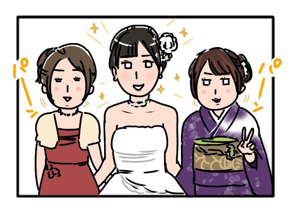 美央結婚01