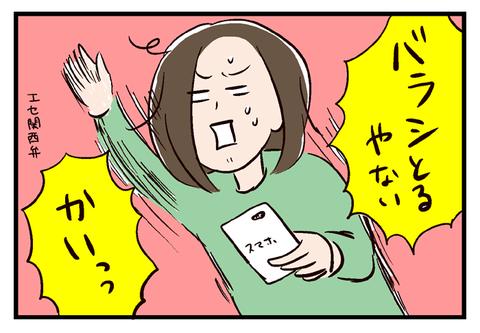 imopuro018_03