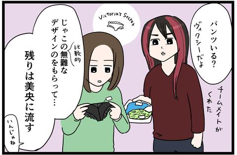 imopuro043_2_04