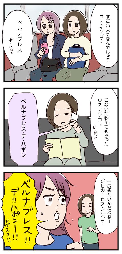 imopuro14_01