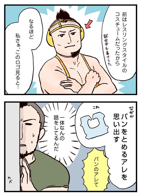 imopuro13_02