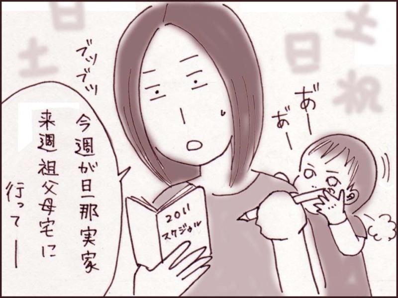 妹ちゃんがプロレスラー-090