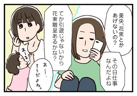 imopuro024_01
