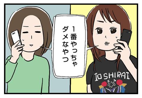imopuro032_04