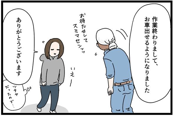 icchomae993_04