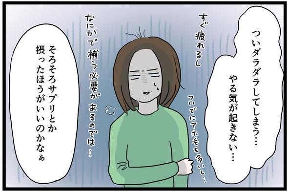 2supponkomachi_1_03