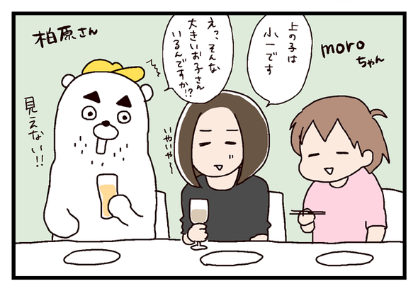 icchomae412_04