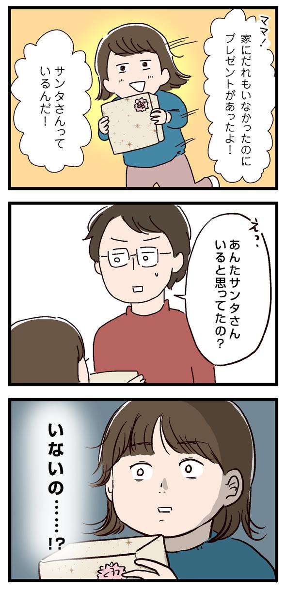 icchomae693_02