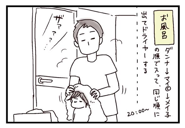 icchomae466_03