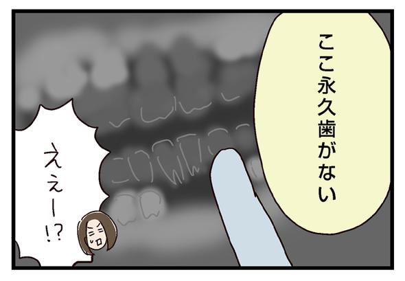 icchomae554_06