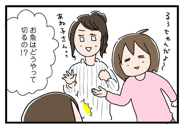 icchomae690_01