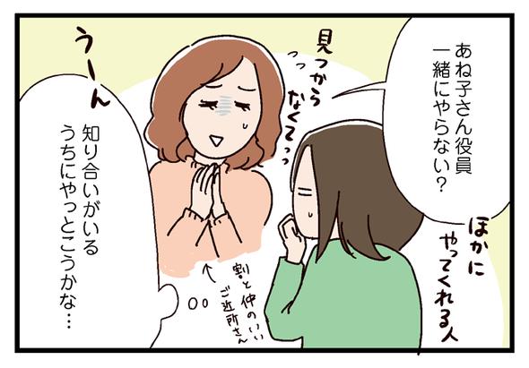 icchomae513_02