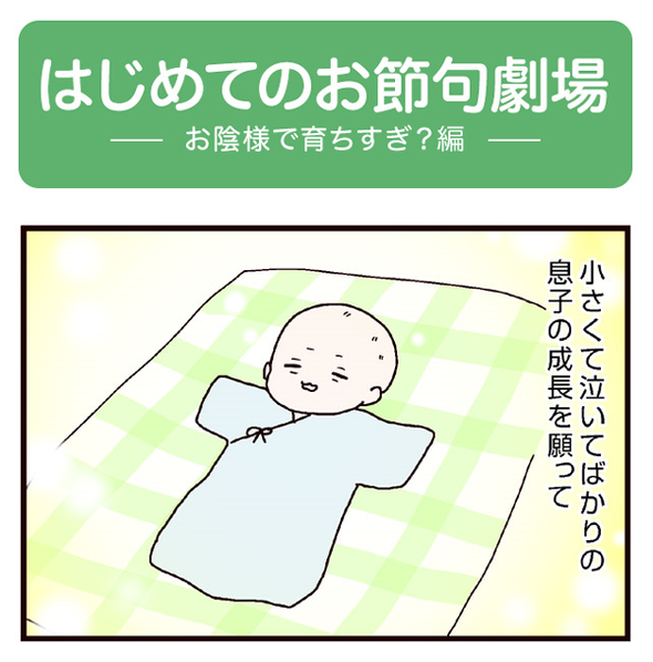 gogatu01