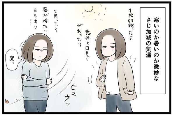 icchomae1117_01