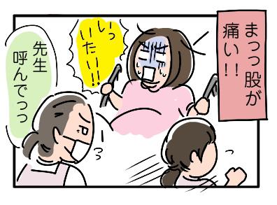 出産ラスト04