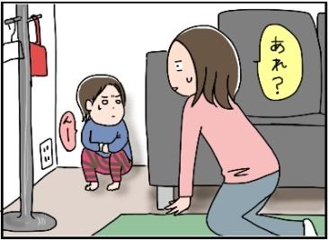 姉ちゃんは育児中-トイレトレ03