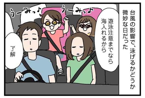 icchomae843_01