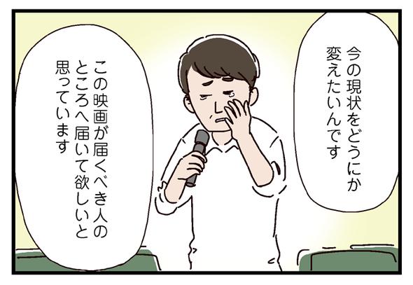icchomae648_03