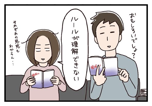 icchomae350_05