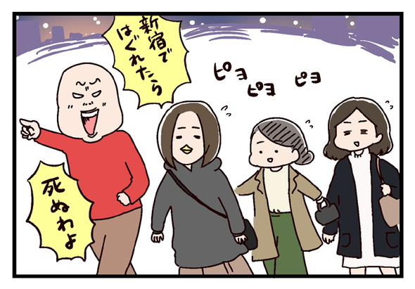 icchomae467_01