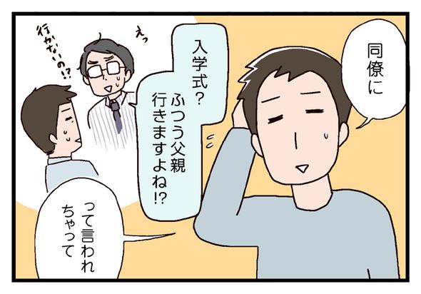 icchomae320_02