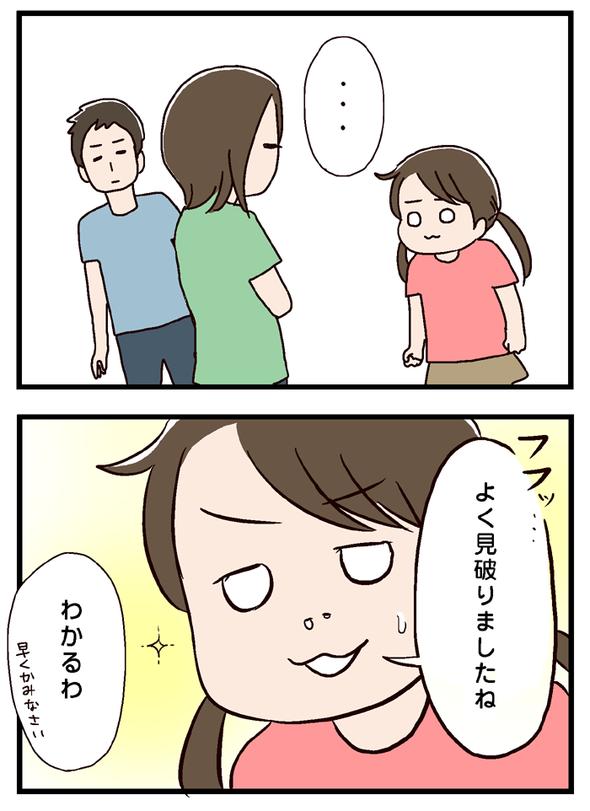 icchomae402_02