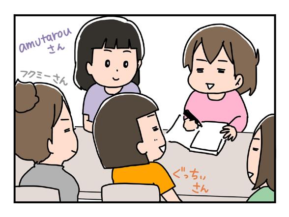 icchomae218-3