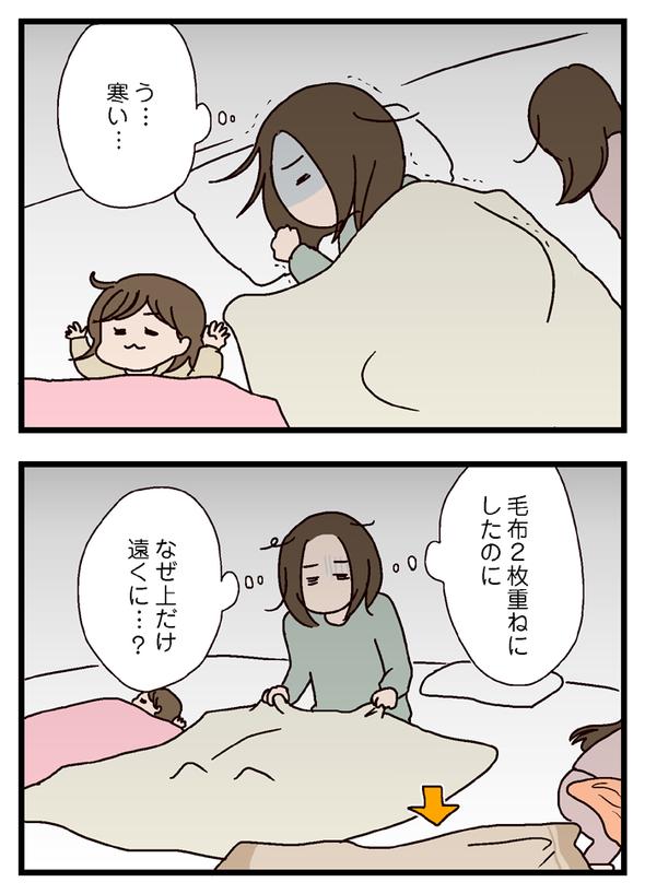 icchomae445_01