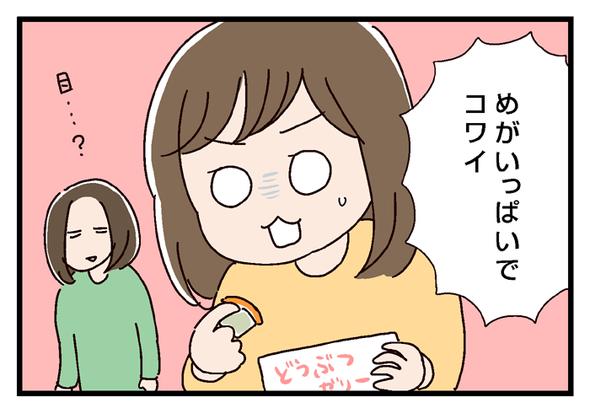 imopuro662_01