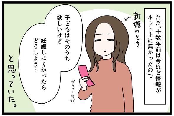 icchomae1249_02