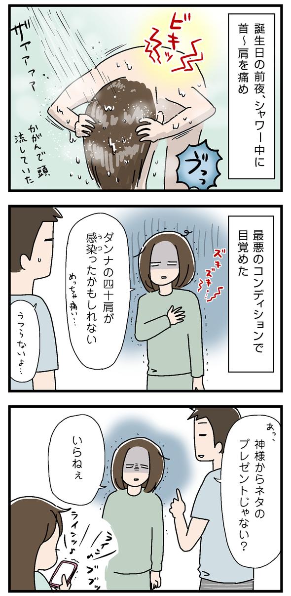 icchomae900_01