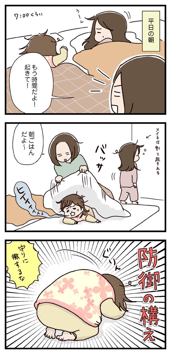 icchomae476_01