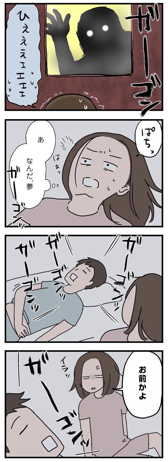 icchomae850_02